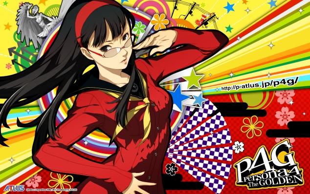 p4g yukiko