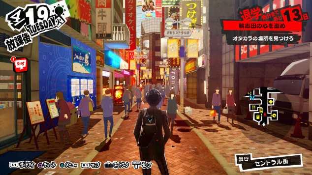 Persona5_PS4-2-2